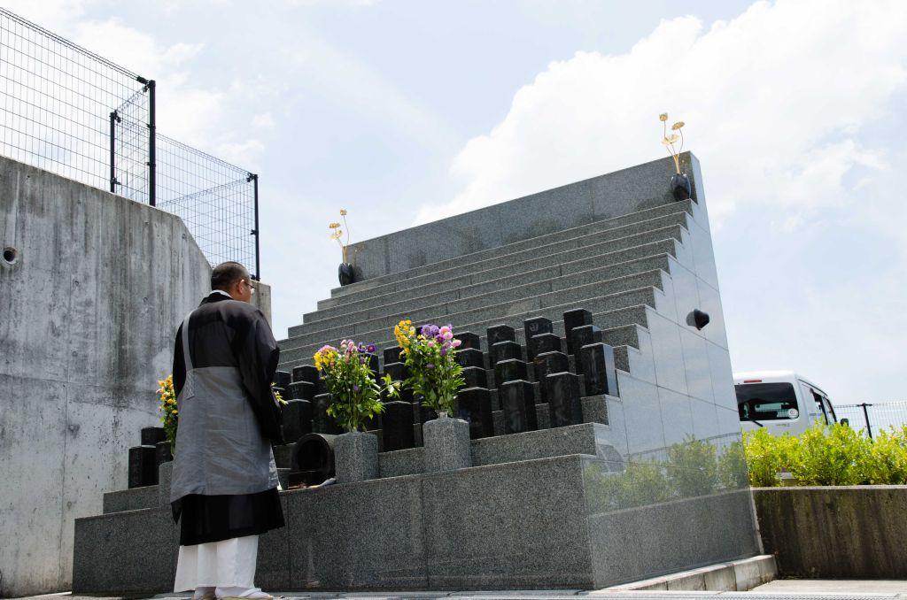 永代供養墓「聖光」